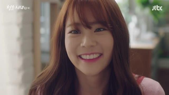 Hamatstic] Seungyeon-A-DAY - Page 9 - Han Seungyeon ~ 한승연 ...